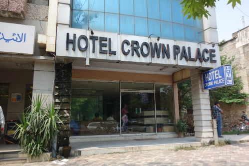Hotel Crown Palace Islamabad