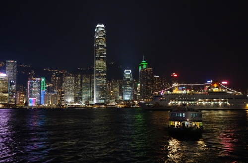 StarFerry in Hong Kong